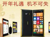 微软商城年终大促:Lumia手机多重优惠