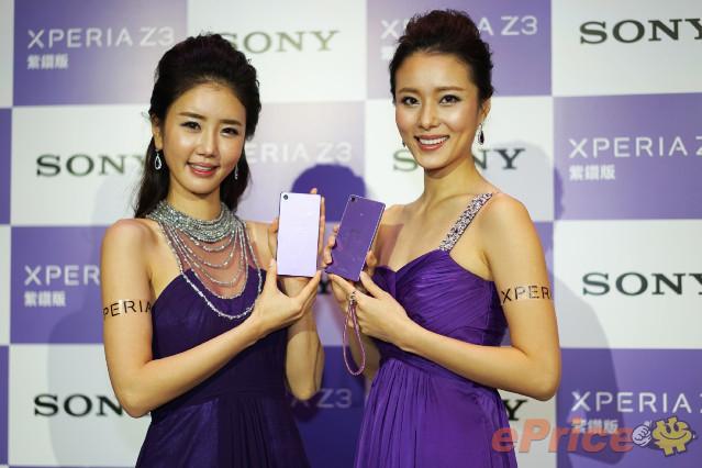 紫色真机绚丽夺目美女展示 索尼Z3图赏