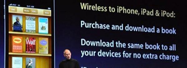"""名博观点:苹果为何要""""自打脸""""?"""