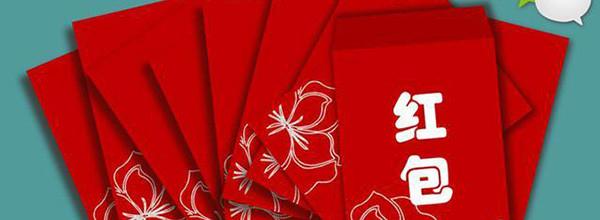 名博观点:春节红包为何成了必争之地