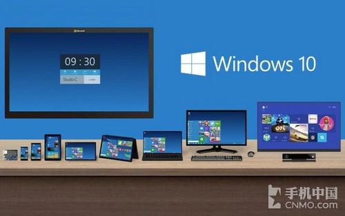 微软能否翻身?Windows 10预览版体验