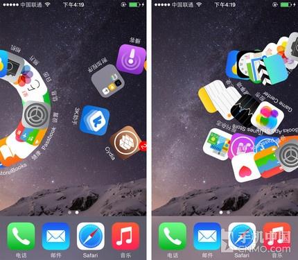 iphone桌面上的圆圈