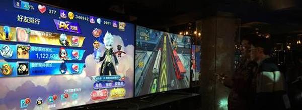 名博观点:电视游戏是智能电视的新转机?