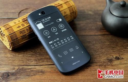 国礼级双面屏智能强机 YotaPhone2图赏