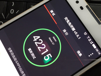 酷派大神X7最新新闻动态 手机中国第4页