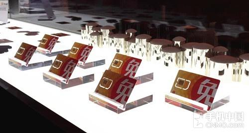 中国虚商首登技术舞台蜗牛移动亮相mwc三年级劳动与世界小蜗牛教案图片