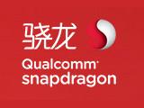 Qualcomm发布全新车用4G调制解调器