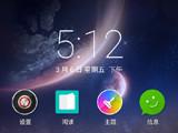 安卓5.0国内首家 nubia UI 2.8公测发布