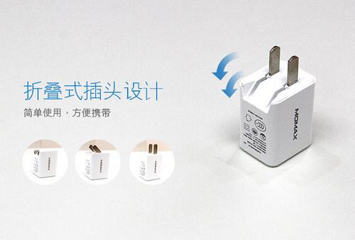 小有乾坤MOMAX摩米士小白数码充电器上市