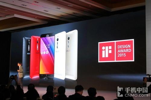 1299元起步! 华硕ZenFone 2正式发布第1张图