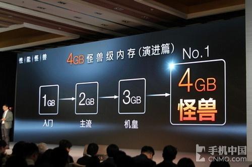 1299元起步! 华硕ZenFone 2正式发布第3张图
