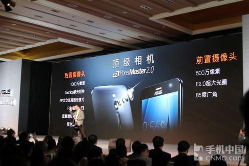 1299元起步! 华硕ZenFone 2正式发布第4张图