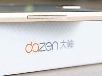 酷派大神X7最新新闻动态 手机中国第3页