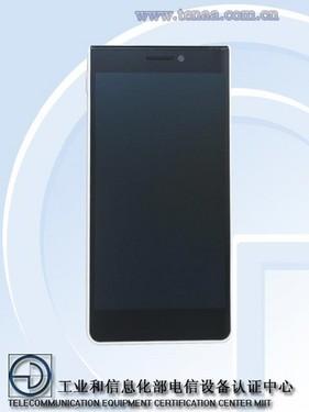 5英寸屏/僅白色 格力手機獲工信部入網第2張圖
