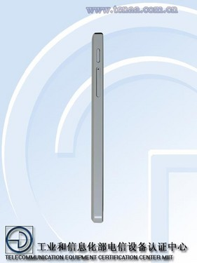 5英寸屏/僅白色 格力手機獲工信部入網第3張圖