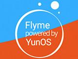 提升用户体验 YunOS版魅蓝系统再获更新