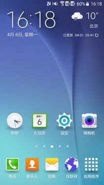 妥协市场/去高通化 三星Galaxy S6评测第16张图