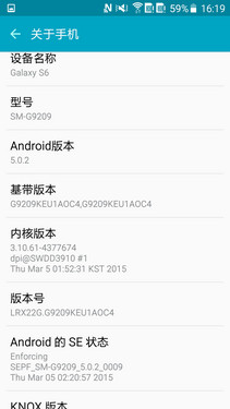 妥协市场/去高通化 三星Galaxy S6评测第15张图