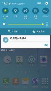 妥协市场/去高通化 三星Galaxy S6评测第19张图