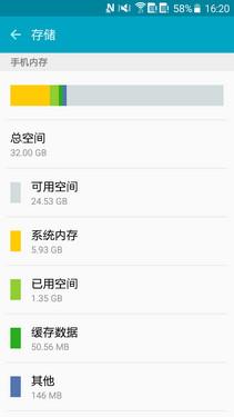 妥协市场/去高通化 三星Galaxy S6评测第24张图