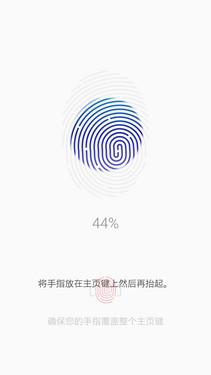 妥协市场/去高通化 三星Galaxy S6评测第11张图
