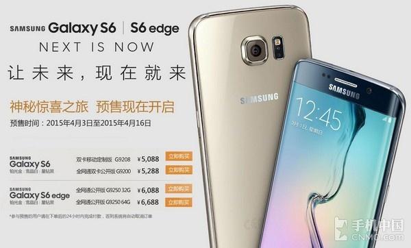 妥协市场/去高通化 三星Galaxy S6评测第41张图