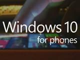 Lumia 930无缘本周六Win 10预览版更新
