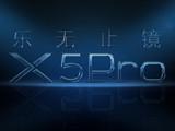 不只配置曲面屏 vivo新品命名为X5 Pro