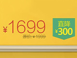 吉尼斯最薄智能机 金立S5.1现售1699元
