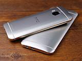 600块钱差在哪儿? HTC M9对比HTC M9+