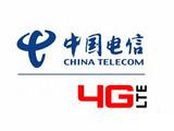 中国电信将向虚商开放4G转售 两种方案