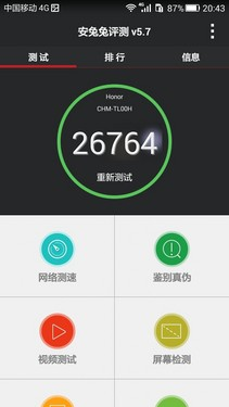 64位8核2GB运存799元 荣耀畅玩4c评测第40张图