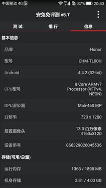 64位8核2GB运存799元 荣耀畅玩4c评测第41张图