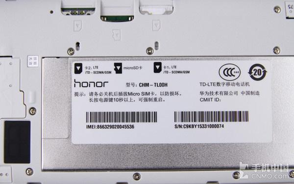 64位8核2GB运存799元 荣耀畅玩4c评测第10张图