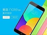 魅蓝note将于20日印度开卖 售价未公布