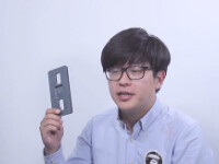 淘汰手機!一塊鋼板帶你進入智能2.0時代