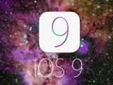 这也叫创新? 盘点iOS 9中那些然并卵功能