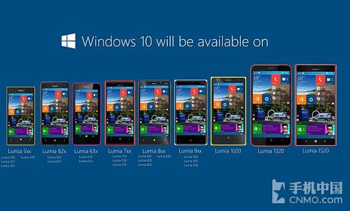传Windows 10 Mobile手机版或9月第2张图