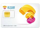 联通已向虚商开放4G转售 号段1708/1709