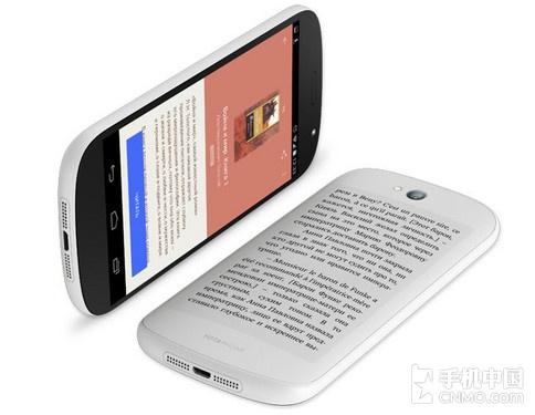 YotaPhone 3将采用Sailfish OS操作系统第1张图