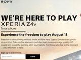 索尼首款2K屏手机来了 将于8月13日上市