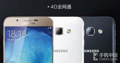 三星最薄手机galaxy