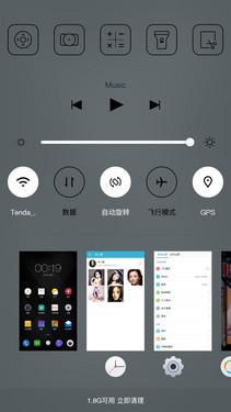乐视超级手机Max评测:挑战苹果的旗舰第33张图