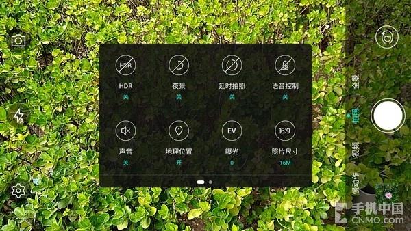 乐视超级手机Max评测:挑战苹果的旗舰第14张图