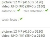 宏碁S59现身GFXBench 前置13MP摄像头