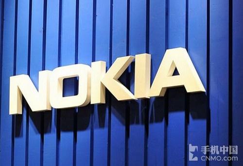 诺基亚发布官方声明 承认重返手机商场第1张图
