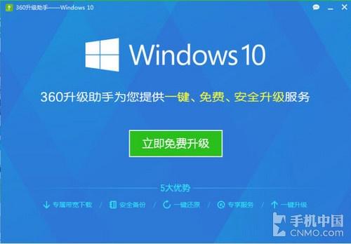 微软Windows 10更新 全球网络坐不住了