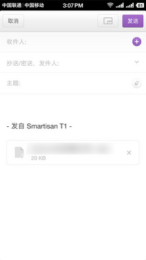 坚果手机全面评测:一款体面的千元机第21张图
