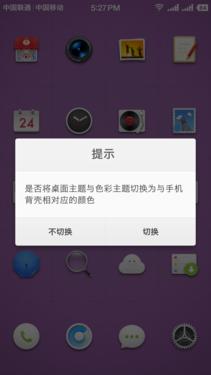 坚果手机全面评测:一款体面的千元机第18张图