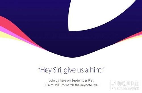 早报:9月9日苹果发布会 你准备好了吗第1张图